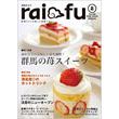 bnr_book_raifu200902