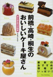 book200802