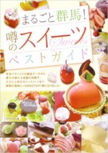 book201105