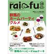 bnr_book_raifu200912
