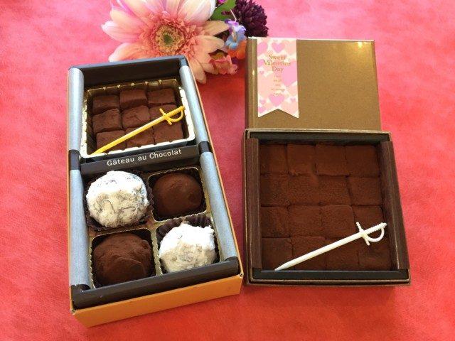 生チョコ / トリュフチョコレート
