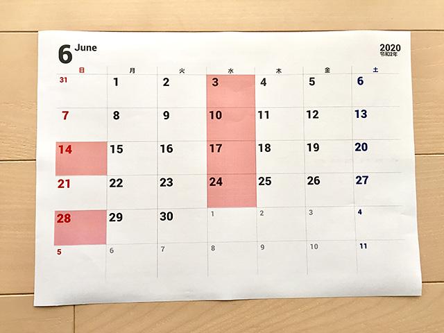 6月の店休日カレンダー